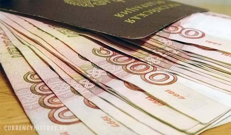 Все микрофинансовые займы в Губкине