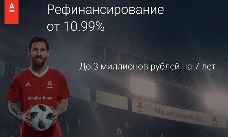 Микрозайм через Контакт без проверок в Москве, срочно