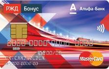 Заказать именную карту альфа банка