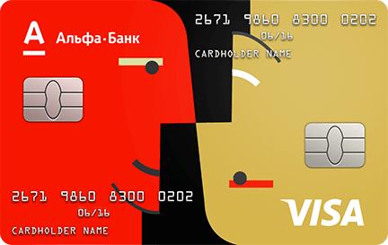 Оформить кредит карту онлайн быстро