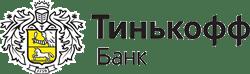 Кредит наличными в Тинькофф - 5 минут