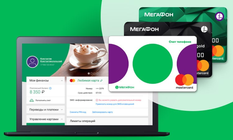 Взять кредит в сбербанке в 2017 году в нижнем новгороде