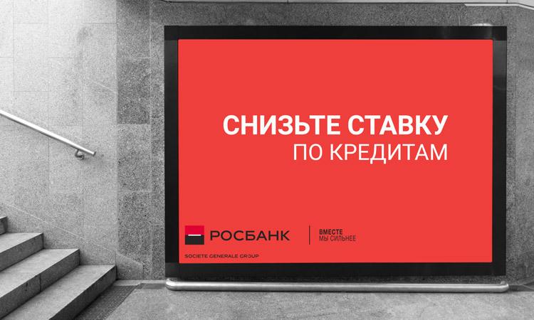 Кредит наличными в ВТБ: до 5 000 000 рублей