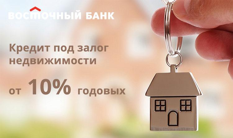Кредиты с плохой кредитной историей в Красноярске