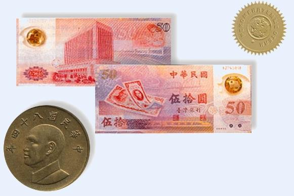 Курс нового тайваньского доллара